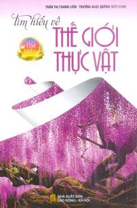 Minh Khai Book Store - TÌM HIỂU VỀ THẾ GIỚI THỰC VẬT (Bs ...