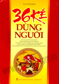 36 KẾ DÙNG NGƯỜI (BC) (Hết hàng) Tác giả: Đạt Nhân Thể loại: Phong thủy -  Kinh dịch - Nhân tướng học. ISBN: 8935077143584. Xuất bản: 11/2013