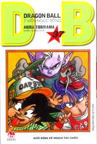 DRAGON BALL - 7 VIÊN NGỌC RỒNG - TẬP 37. Tác Giả: Akira Toriyama. Người  dịch: Nhóm Yaki. Hiệu đính: Barbie Ayumi Thể loại: Manga ISBN: 8935244804195